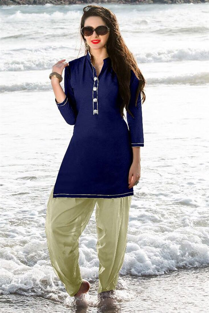 Cotton Plain Short Kurtis With Salwar Bottom Catalog Supplier in Mauritius